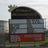 UA Westbury Stadium 12