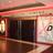 Cinemark Frisco Square & XD