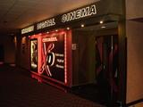 Cinemark Allen 16 and XD