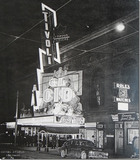"Tivoli Theatre, Toronto, Showing 61's ""El Cid"""