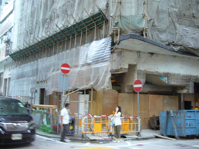 The former Imperial Cinema is under renovation