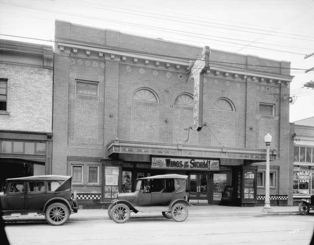 Kerrisdale Theatre