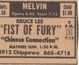 Kung Fu at the Melvin