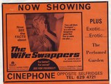 Cinephone Cinema