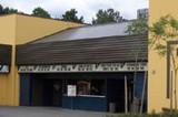 Eagle Ridge Cinema