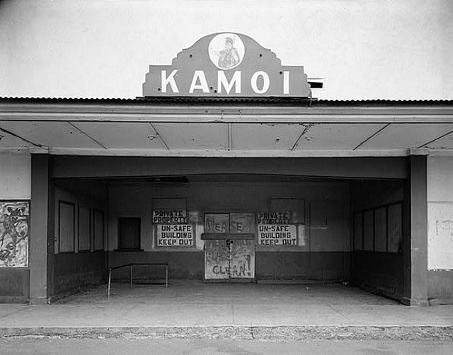 Kamoi Theater