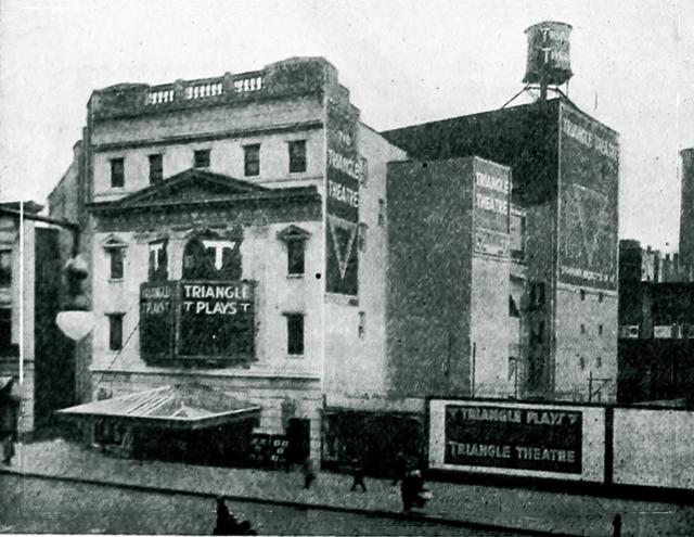 Werba's Brooklyn Theatre